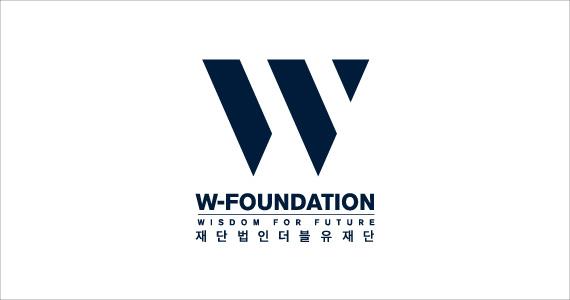 W Foundation W Foundation